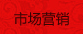 qy866千亿国际娱乐官网长安