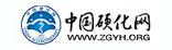 qy866千亿国际娱乐官网